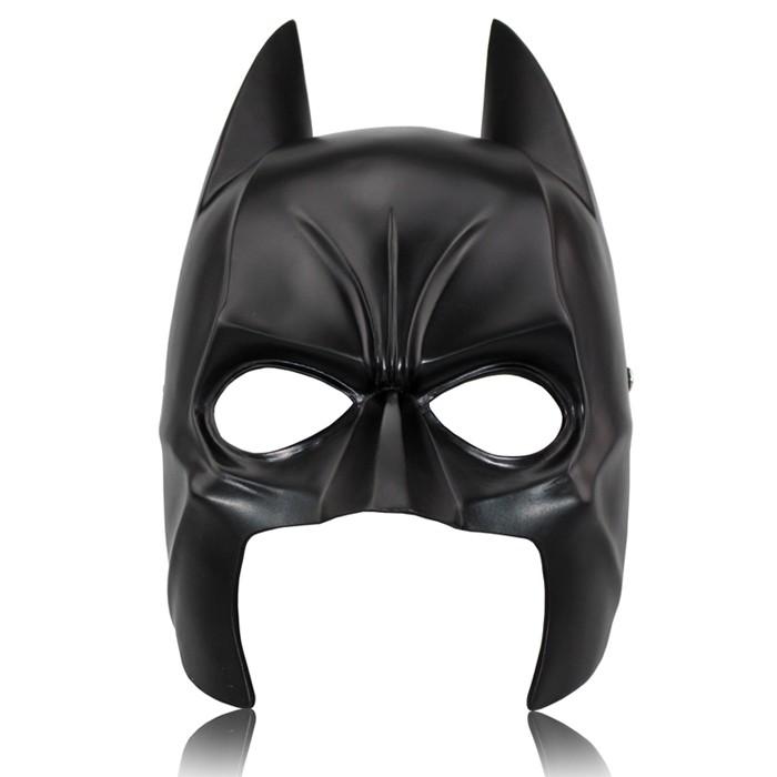 Home / Batman Mask Full Face Cartoon Mask for Halloween Masquerade