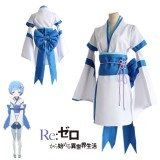 Re:Life in a different world from zero Cosplay Costume レム Rem Costume