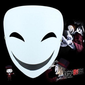 Black Bullet Anime Kagetane Hiruko Cosplay Mask