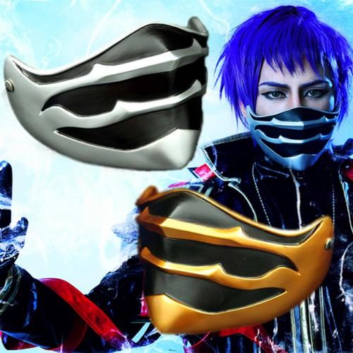 Final Fantasy Kurasame Mask