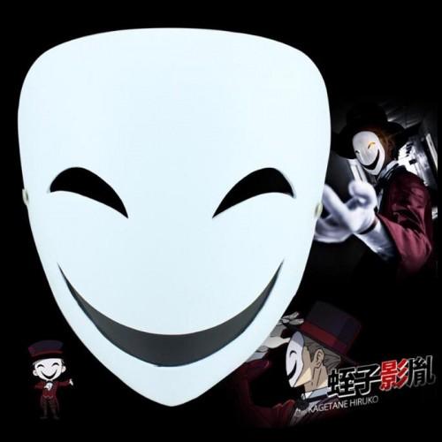 Black Bullet Anime Kagetane Hiruko Cosplay Mask